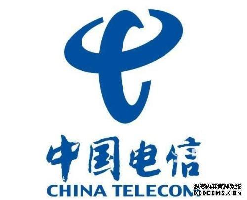 中国电信用户入网协议